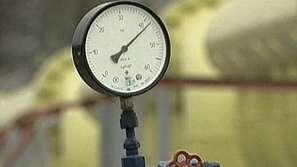 Румъния и ЕС имат проблеми с доставките на газ