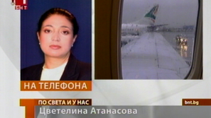 Закъсняват чартърни полети с българи, празнували в чужбина