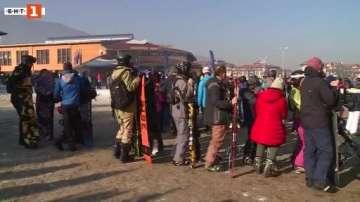 Хотелите в Банско пълни за Световната купа по ски