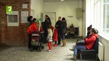 По-малко жалби от пациенти в Кюстендилско