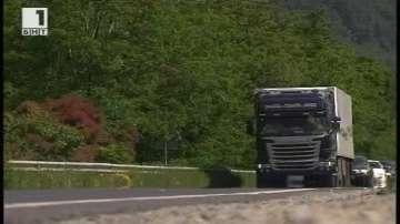 Натоварен трафик по главните пътища в Благоевградска област