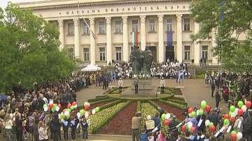 Десетки жители и гости на столицата участваха в столичното шествие