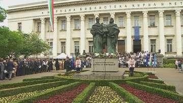 """Тържествена церемония пред Националната библиотека """"Св. Св. Кирил и Методий """""""