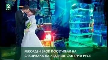 Младоженци от Букурещ идват в Русе за фото сесии пред ледените фигури