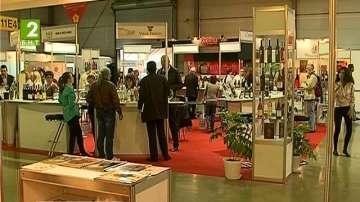 Форум за храни, вино и туризъм