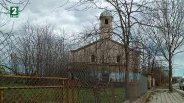 160-годишната църква в село Черноземен продължава да се руши