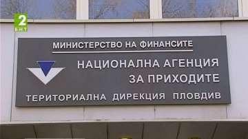 Пловдивчани масово подават декларации по интернет