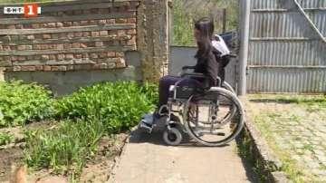 Източиха банковата сметка на жена с увреждания в Русе