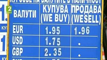 Без курс продава за британската лира в Пловдив