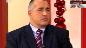 Бойко Борисов: Ние с БСП, с ДПС коалиция няма да правим
