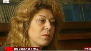 Доц. д-р Гергана Дачева в спор за женския род