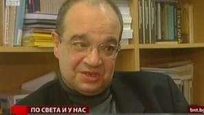 Доц. д-р Борислав Георгиев в спор за женския род