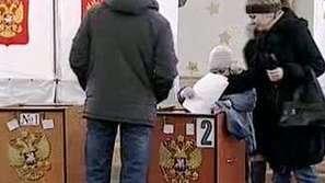 """""""Единна Русия"""" победи на местните избори в Русия"""