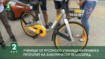 Ученици от русенско училище направиха прототип на електровелосипед