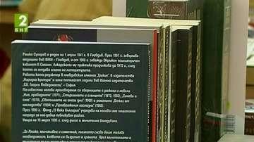Предлагат пловдивски автори за финансиране