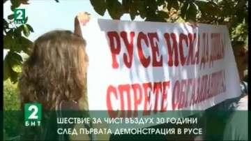 Шествие за чист въздух, 30 години след първата демонстрация в Русе