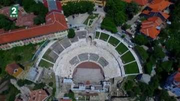 Културен календар на Пловдив за 2018 година