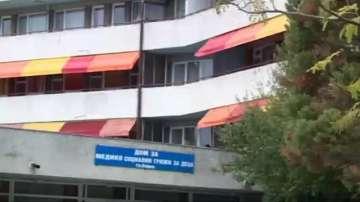 Безплатна рехабилитация на деца във Варна