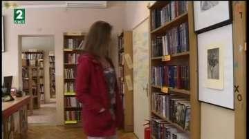 Регионалната библиотека във Варна въвежда електронни читателски карти