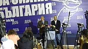 ДСБ стартира кампания срещу кабинета