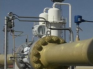 сърбия помага газ босна