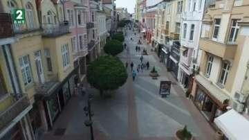 Семинар за музеите като социални и образователни пространства в Пловдив