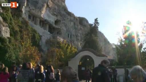 Храмов празник отбелязва днес единственият действащ скален манастир у нас