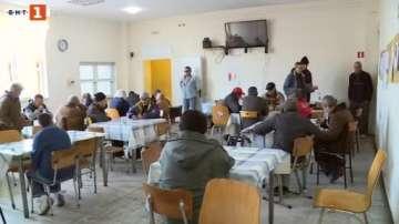 Приютът в Русе вече е препълнен с бездомни хора