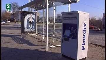 Нови заслони по спирките на градския транспорт в Пловдив