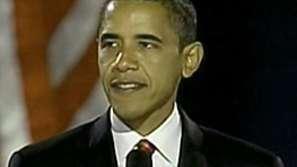 Репетиция за встъпването в длъжност на Барак Обама
