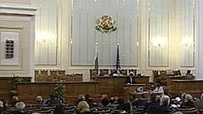 Народното събрание ще гласува промени в Закона за политическите партии