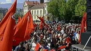 Левицата чества 1-ви май с протестен митинг