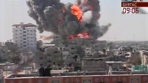 Кризата в Ивицата Газа