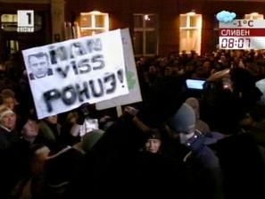 протести латвия
