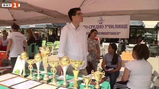 Все повече училища в Благоевград предлагат специалности, съобразени с пазара