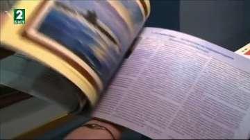 Книга разказва за българското подводно плаване