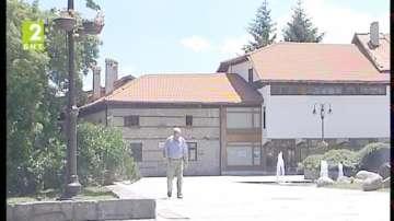 Дни на наследството в Банско