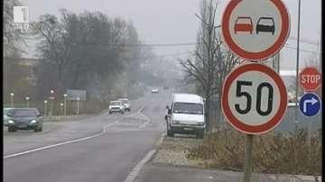 Жители на село Кърналово събират подписка за пешеходна пътека