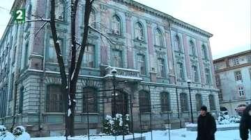 Община Пловдив ще започне ремонт на сградата на Българска народна банка в града