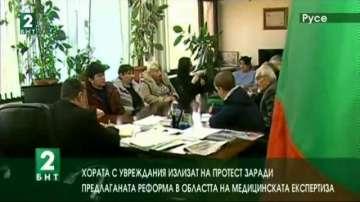 Хора с увреждания на протест срещу реформа в областта на медицинската експертиза