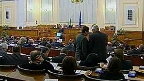 Реакции в парламента