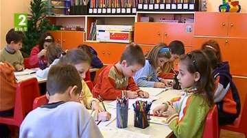 Първо класиране за детските градини в Пловдив
