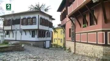 Балабановата къща в Пловдив с рампа за инвалиди