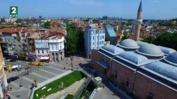 Туристическа награда за Община Пловдив
