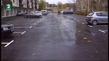 Кметството на район Южен в Пловдив изгради два нови паркинга