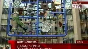 Авторът на Ентропа Давид Черни: Не искахме да обидим България, това е само иронично произведение на изкуството