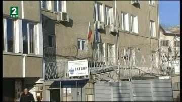 Протестираха надзиратели и работещи в затвора в Бобов дол