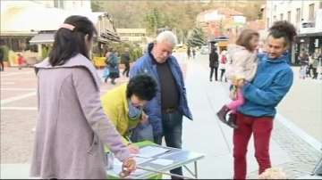 """Пореден протест в защита на Национален парк  """"Пирин"""" се проведе в Благоевград"""