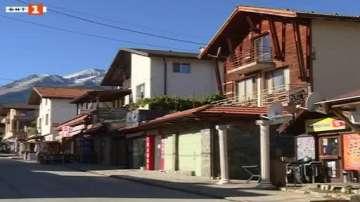 Ръст на продажбите на имоти отчитат в Банско