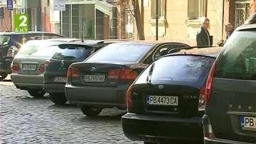 2 лева за 1 час престой в синята зона на Пловдив от април следващата година